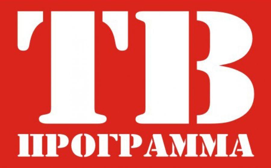 """ПРОГРАММА ТЕЛЕКАНАЛА """"МЭТР"""" среда 18.03.2020"""