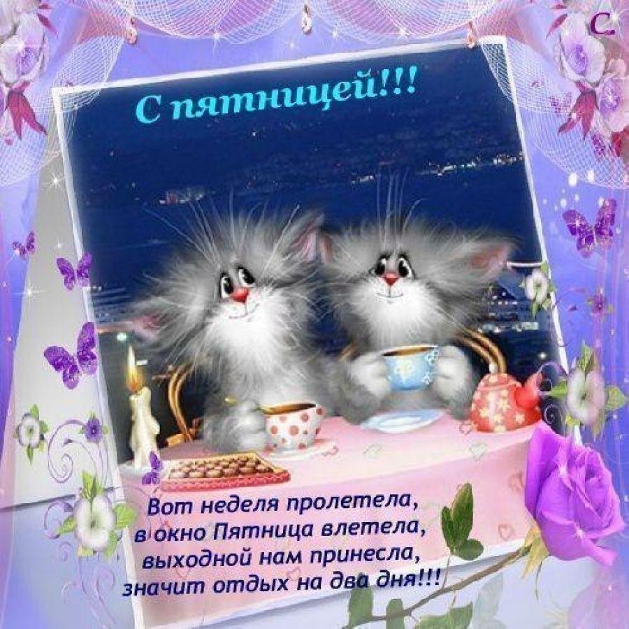 http://sarman-rt.ru/images/uploads/news/2018/3/12/cc748d6d8fa4e8aea5b4cafbaeea39c0_XL.jpg